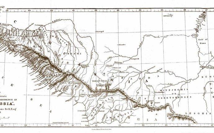Адыги — Википедия
