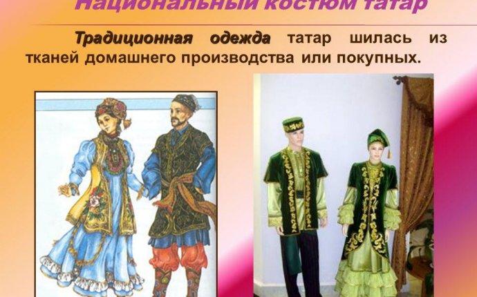 Презентация на тему: тюркский народ, живущий в центральных