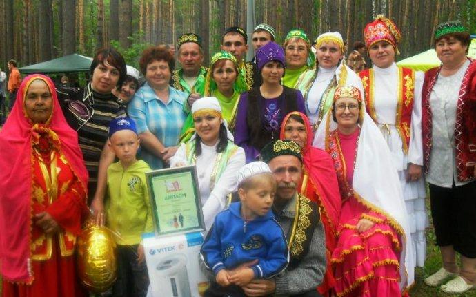 Татарский Национальный Танец - Фото база