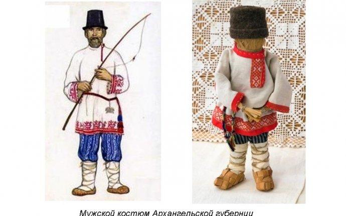 Тема 5. Наряд куклы как отражение традиционного русского быта
