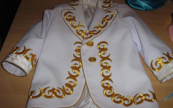 Заказать Аренда одежды в Казахстане по договорным ценам. Заказать