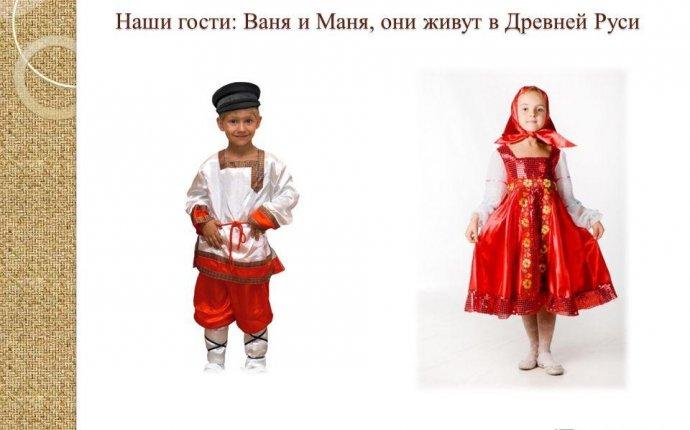 4e28528baae Национальная Одежда Белорусского Народа